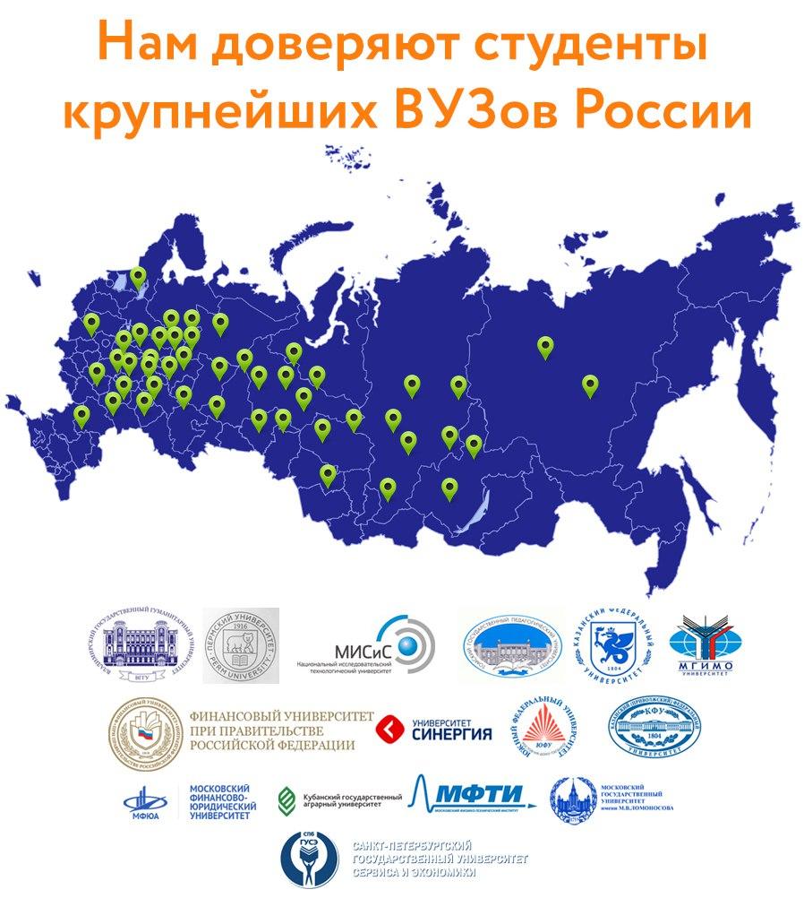 Сервис доклад-диплома помогает студентам России успешно защитить свой диплом.