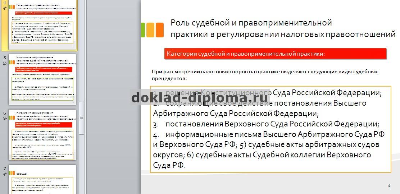 хочу работу в москве без опыта