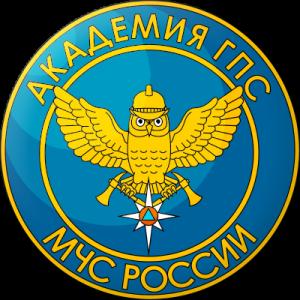 Академия ГПС МЧС РФ