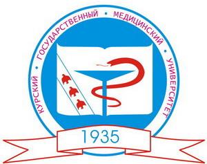 КГМУ (Курск)