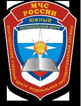 Волгодонский учебный центр ФПС