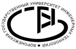 ВГУИТ