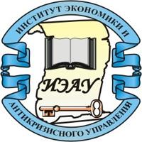 Помощь с дистанционным обучением в институте экономики и антикризисного управления ИЭАУ (Москва)
