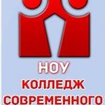 КСУ (Москва)