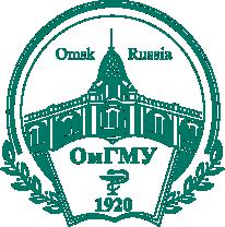 ОмГМУ
