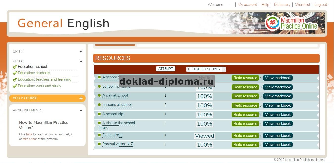 Сдача экзаменов дистанционно в университетах России