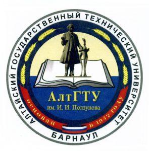 Сессия под ключ в Алтайском государственном техническом университете