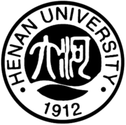 Сессия под ключ в университете Хэнань
